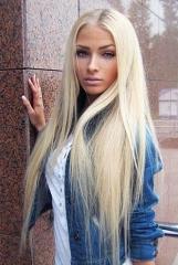 Extensii par natural blond divisima