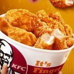 Calorii aripioare picante KFC