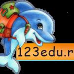 123edu.ro – platformă educațională online