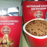 Chocolate Slim – Ciocolata Calda de Slabit
