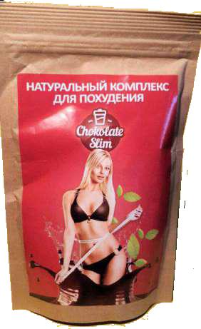 Chocolate slim pentru slabit