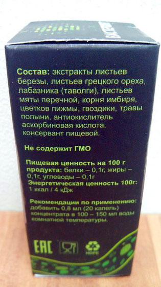 Bactefort Ingrediente in Rusa