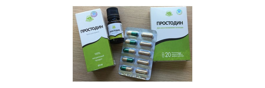 Prostata Marita, Prostatita, Sau Adenom – Medicamente si Tratament (2020)