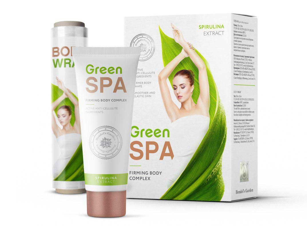 Green-Spa-Firming-Body-Complex