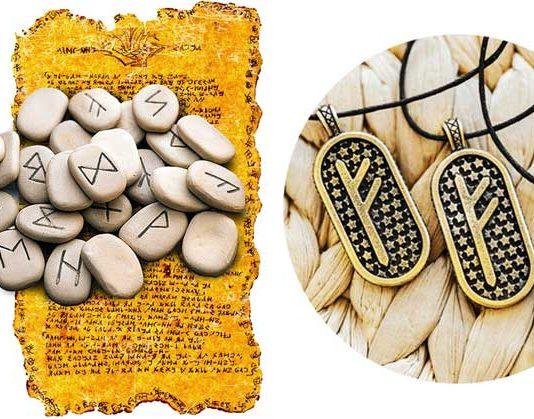 fehu-amulet-romania